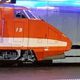T Rail Investor